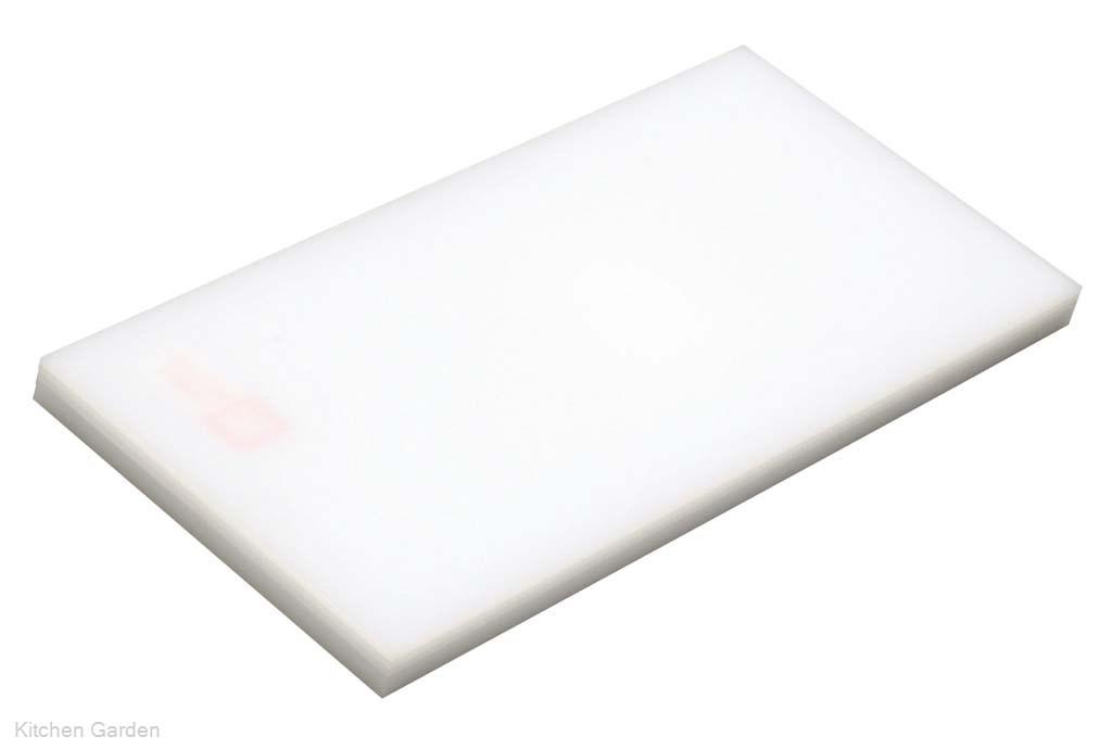 天領はがせるまな板 4号A 750×330×40 PC【他商品との同梱配送不可・代引不可】