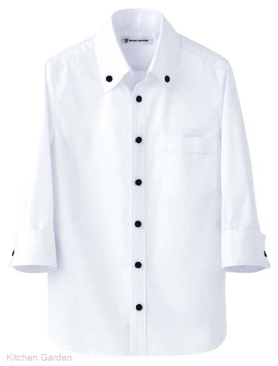 男女兼用 スキッパーボタンダウンシャツ CH4420-0 ホワイト M