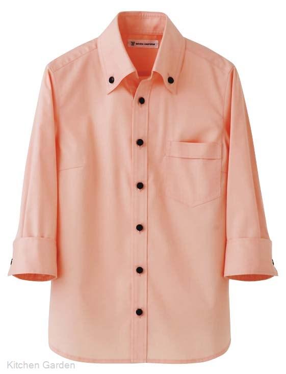 男女兼用 スキッパーボタンダウンシャツ CH4420-2 ピンク 3L