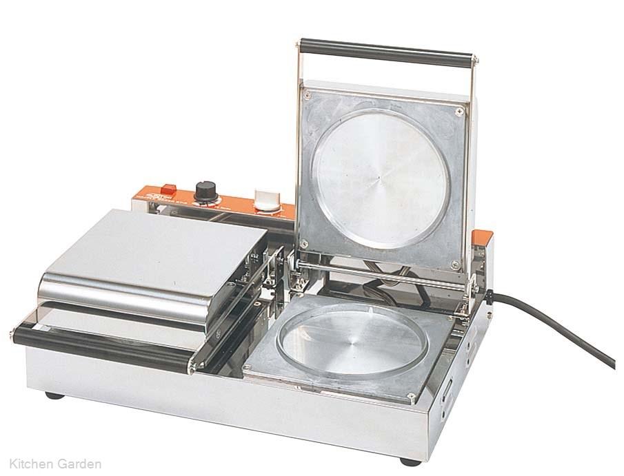 [業務用ガス式お好み焼き器] 電気 お好み焼き機 ダブル OK-2【他商品との同梱配送不可・代引不可】
