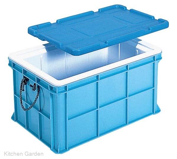 サンコー サンコールドボックス #75 ブルー【他商品との同梱配送不可・代引不可】