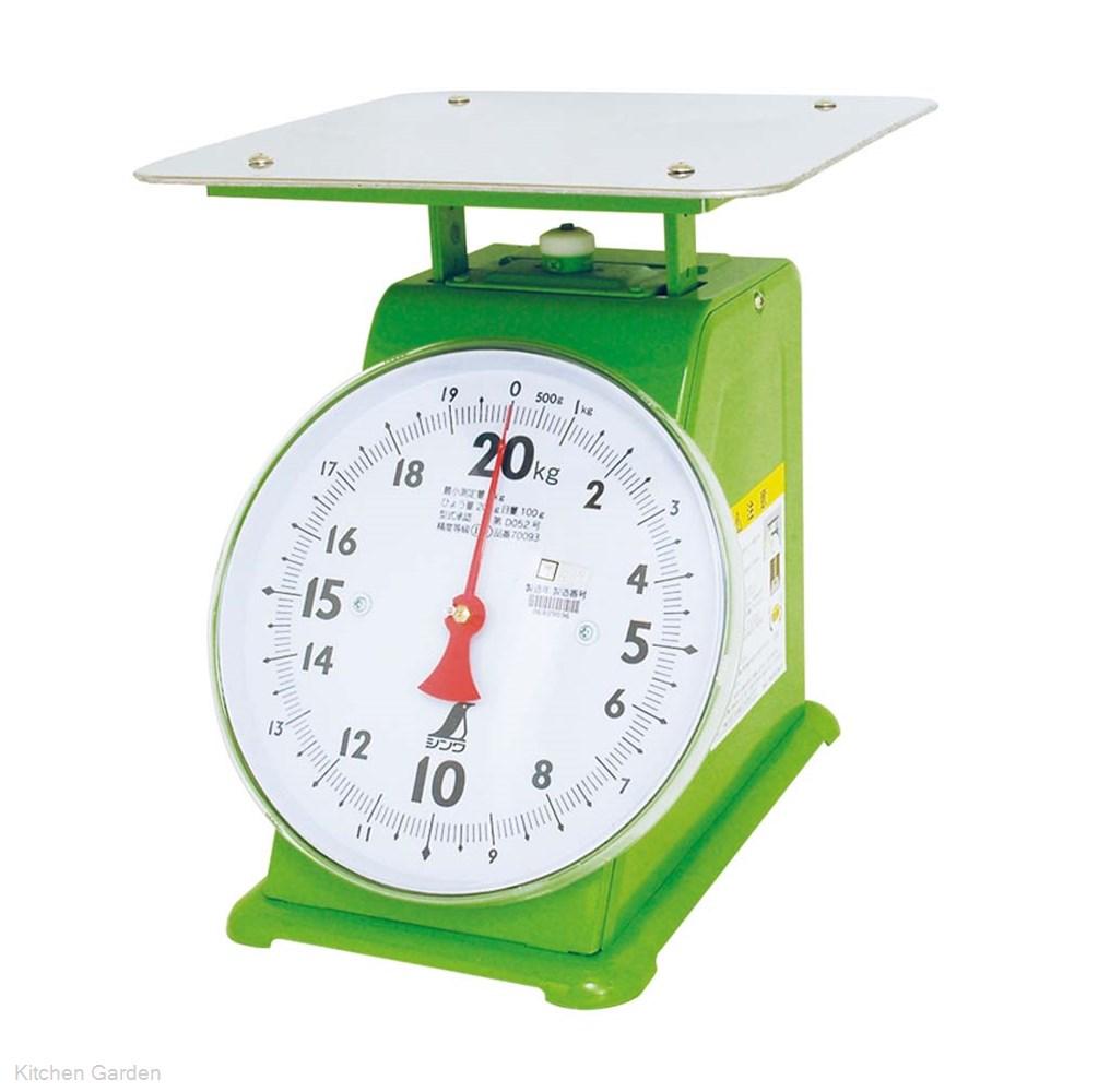 シンワ 上皿自動秤 平皿タイプ 70093 20kg