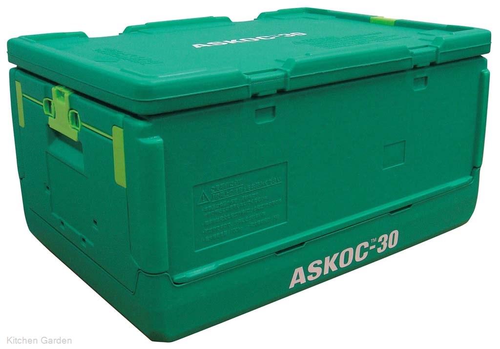 保冷折りたたみコンテナー ASKOC-30 本体・蓋セット