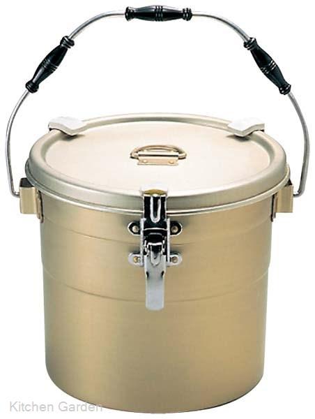 しゅう酸アルマイト 丸型二重食缶(クリップ付)240 14リットル φ295×H290