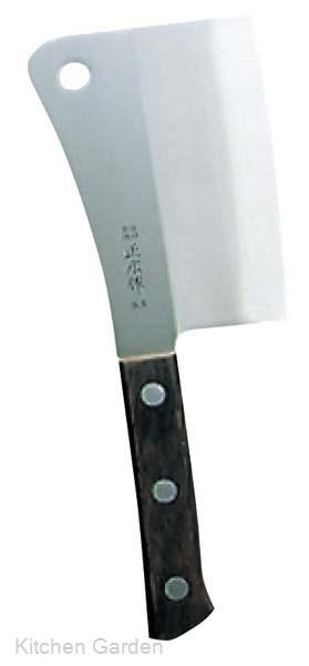 正広 チョッパーナイフ 大 18cm モリブデン鋼