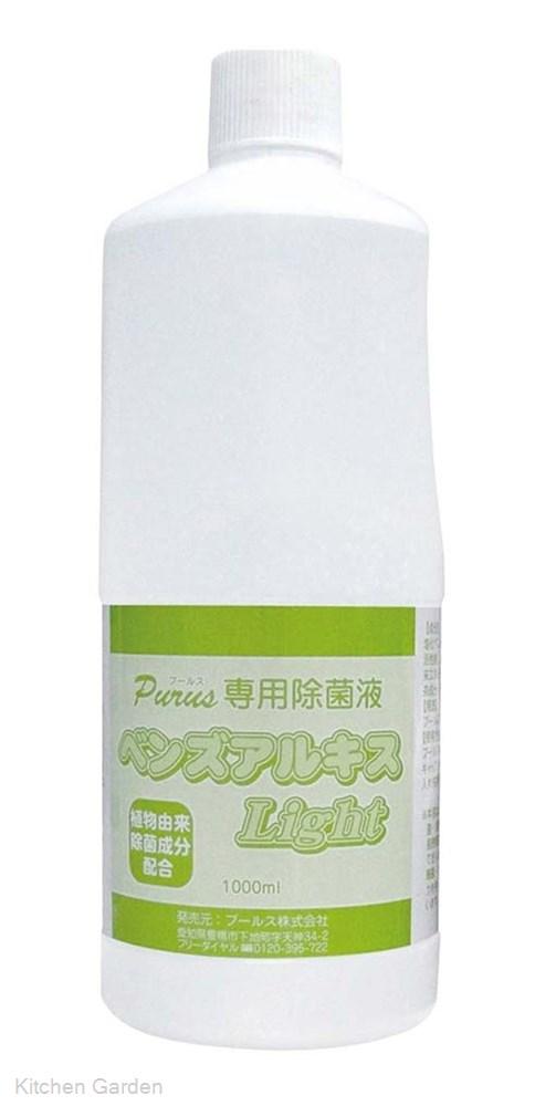 【部品商品】 除菌タオルディスペンサー用除菌液 ベンズアルキス ライト(4本入)