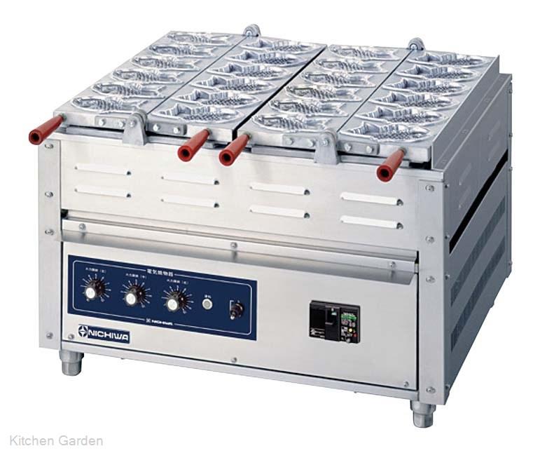 電気 重ね合せ式 今川焼器 NG-2 2連式【他商品との同梱配送不可・代引不可】