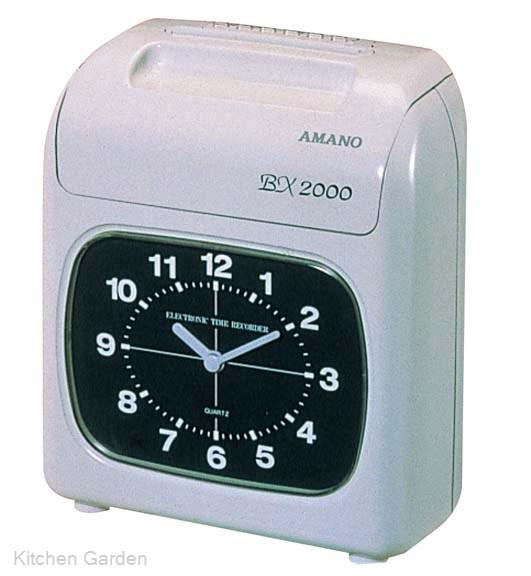 AMANO 電子 タイムレコーダー BX-2000