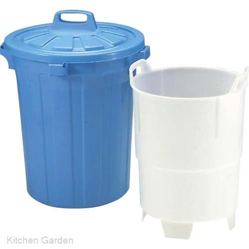 生ゴミ水切容器 GK-60 中容器付【他商品との同梱配送不可・代引不可】