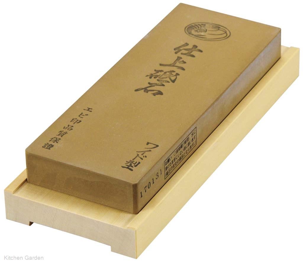 エビ印 ワイド型 仕上げ砥石 台付(#4000)
