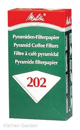 [コーヒーのドリップフィルター・ペーパーフィルター] メリタ ペーパーフィルター ピラミッド型(80枚入)PA202S
