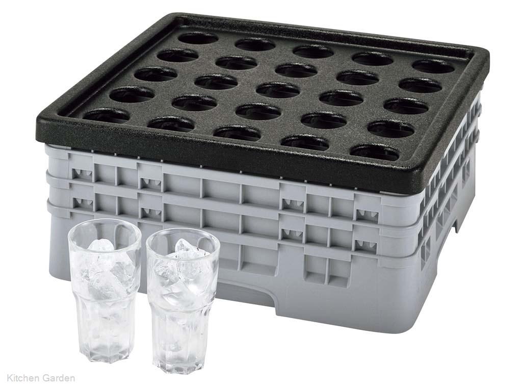 CAMBRO(キャンブロ) グラスラック用グラスフィラー 25SWGF (110)【他商品との同梱配送不可・代引不可】