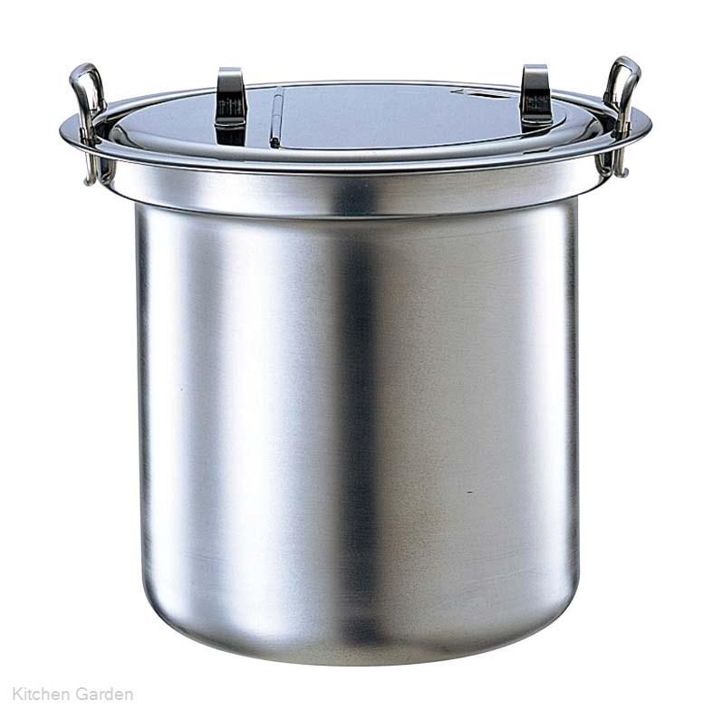 【部品商品】 象印 マイコン スープジャー専用ステンレス鍋(TH-CU045用)TH-N045(蓋付)4.5L [専用ステンレス鍋のみ]