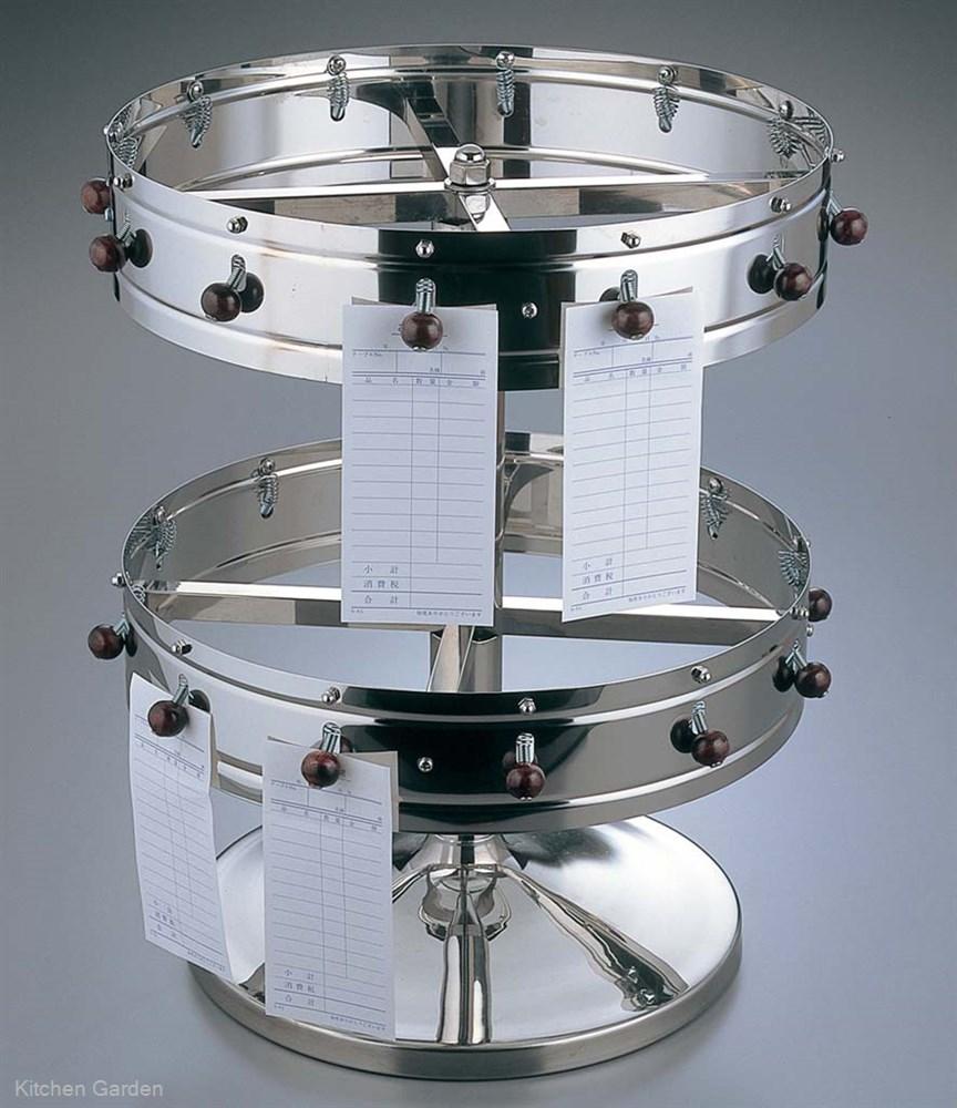 EBM 据置用 オーダークリッパー 2段式 14インチ