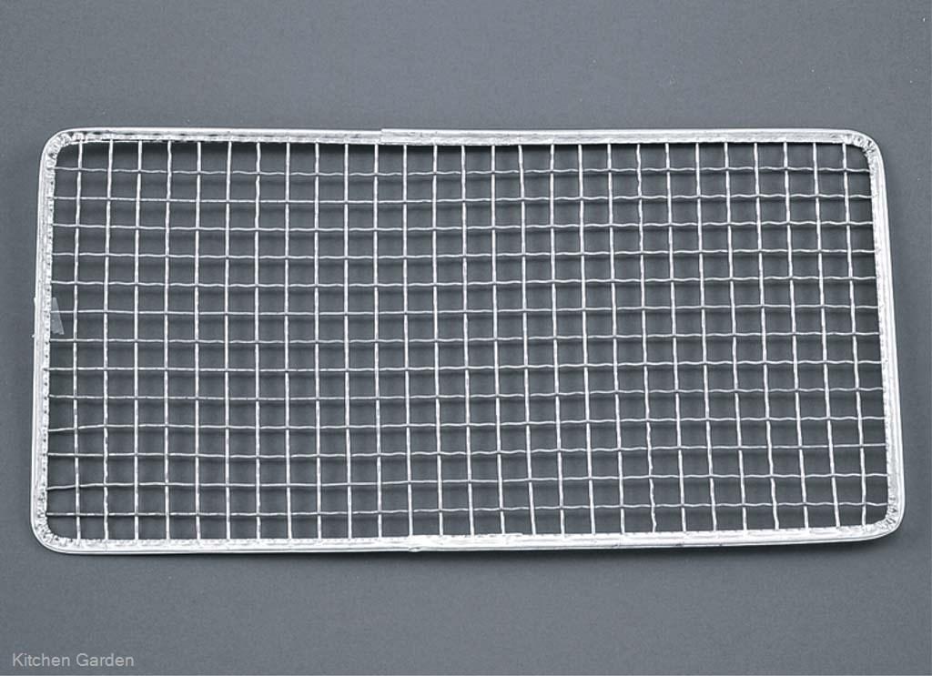 EBM 長角 焼アミ(並)200枚入 S-3 335×175
