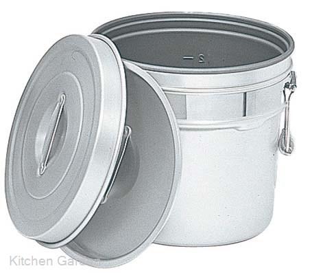 アルマイト 段付二重食缶(内側超硬質ハードコート)249-I 14リットル .[アルマイト]