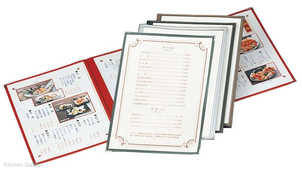 日本未発売 レストラン店舗用のお料理メニューブック メニューファイル メニュー表 えいむ メニューブック TA-46 クリアテーピング シルバー 人気海外一番