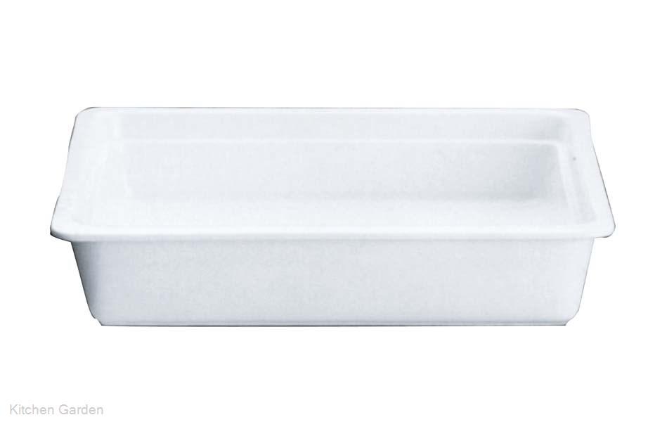 ロイヤル ガストロノームパン No.625 2/3 H70mm ホワイト