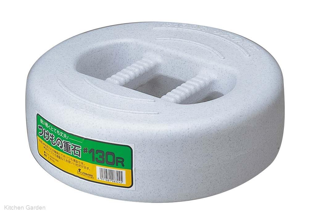 つけもの重石 買物 商舗 #60R 6.0kg 代引不可 他商品との同梱配送不可 ポリエチレン