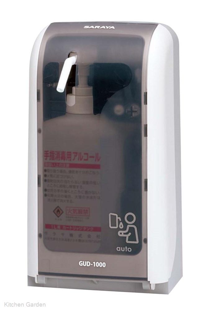 手指消毒器 GUD-1000 自動式 41962