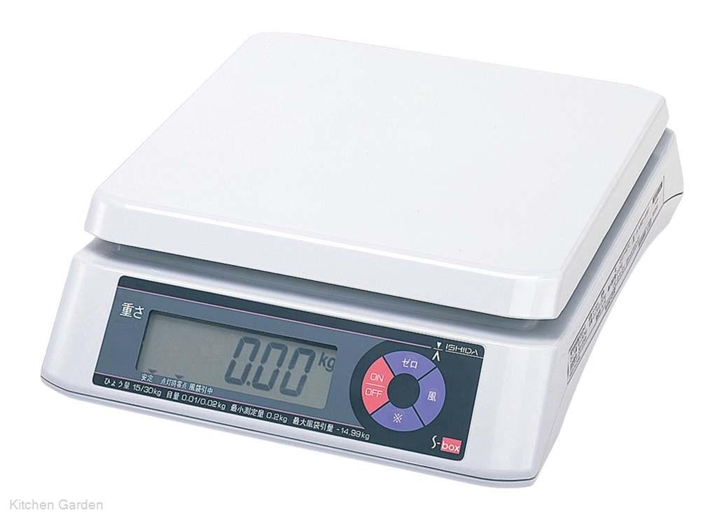 イシダ 上皿重量 ハカリ S-box 15kg【他商品との同梱配送不可・代引不可】