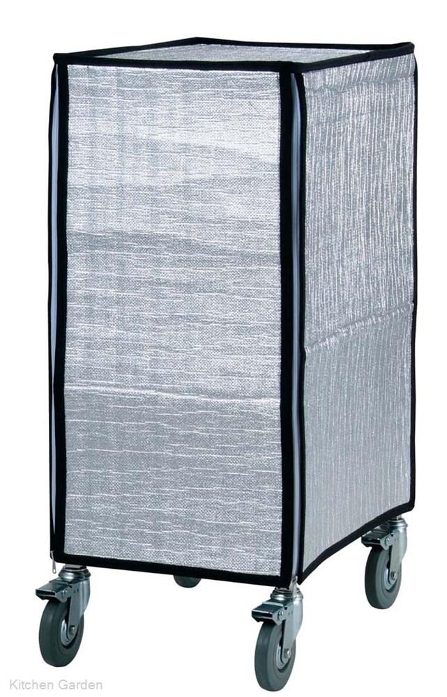 EBM ガストロノームカート 1000 1/1 専用保温カバー【他商品との同梱配送不可・代引不可】