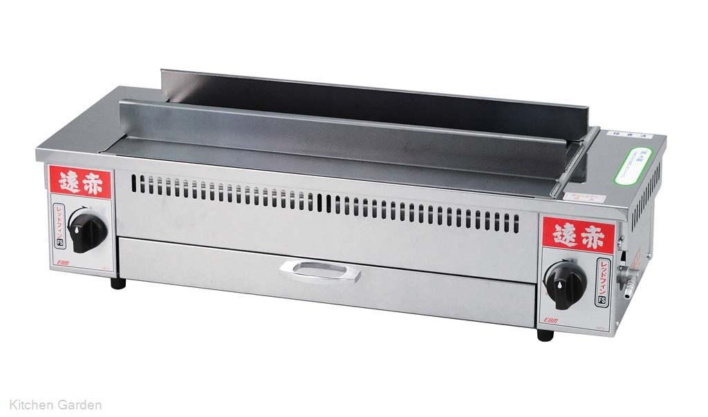 EBM 遠赤串焼器 790型 13A 都市ガス用【他商品との同梱配送不可・代引不可】