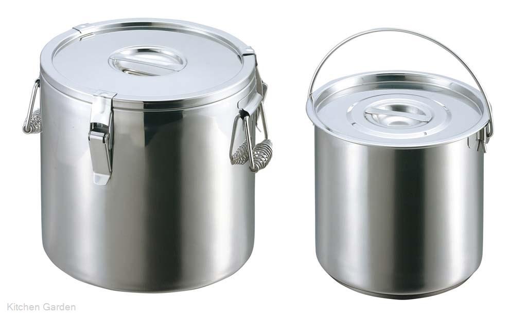 EBM 二重保温食缶 43cm .[ステンレス製]【他商品との同梱配送不可・代引不可】
