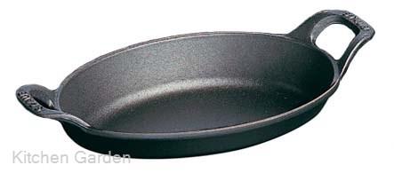 ストウブ オーバルスタッカブルディッシュ 24cm ブラック 40509-393 .[鉄製]