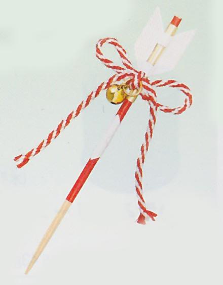 水串飾り 破魔矢(50入)【他商品との同梱配送不可・代引不可】