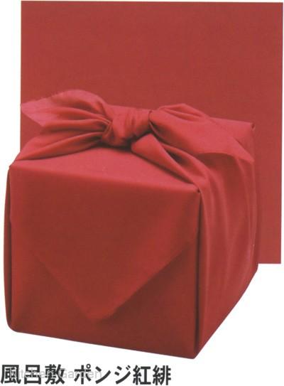 迎春風呂敷 ポンジ紅緋 88cm角(100枚入)【他商品との同梱配送不可・代引不可】