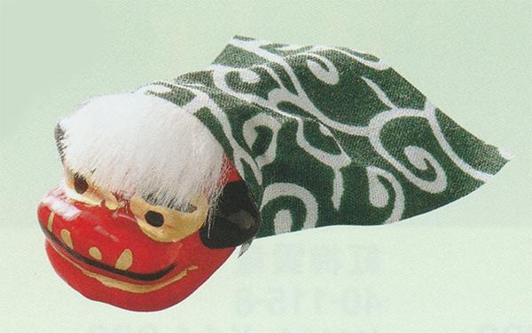 飾りミニ獅子頭(大) [20入り]【他商品との同梱配送不可・代引不可】