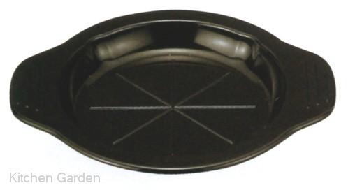 OUTLET SALE 石焼ビビンバ鍋用の受皿 FRP石焼ビビンバ受皿 買い取り 代引不可 他商品との同梱配送不可