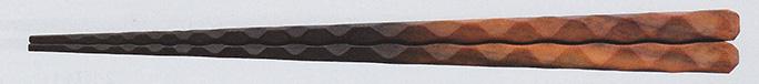 プラスチック製お箸 塗箸 日本最大級の品揃え PBT樹脂塗箸 日本製 22.5cm 亀甲一刀箸 代引不可 黒けやき 他商品との同梱配送不可 授与