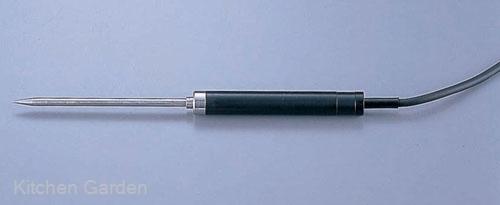 【部品商品】 ハイパーサーモ SN-350 II用センサー SN-350-02 耐久食品用 [センサーのみ]
