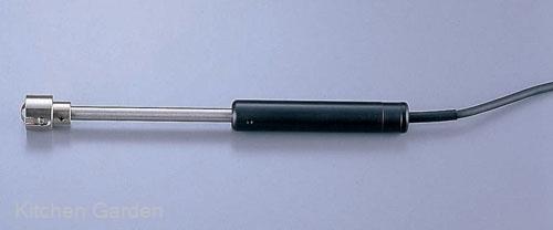 【部品商品】 ハイパーサーモ SN-350 II用センサー SN-350-20 静止表面用