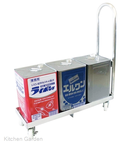 【部品商品】 アルミ製一斗缶台車 H型 3缶用【他商品との同梱配送不可・代引不可】