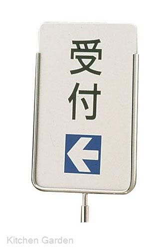 【部品商品】 サインポール用プレート(クロームメッキ)ECS-2 文字入【他商品との同梱配送不可・代引不可】