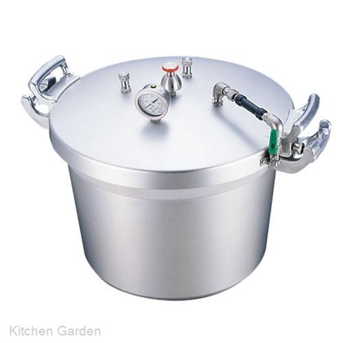 SAアルミ業務用圧力鍋(第2安全装置付) 50リットル【他商品との同梱配送不可・代引不可】