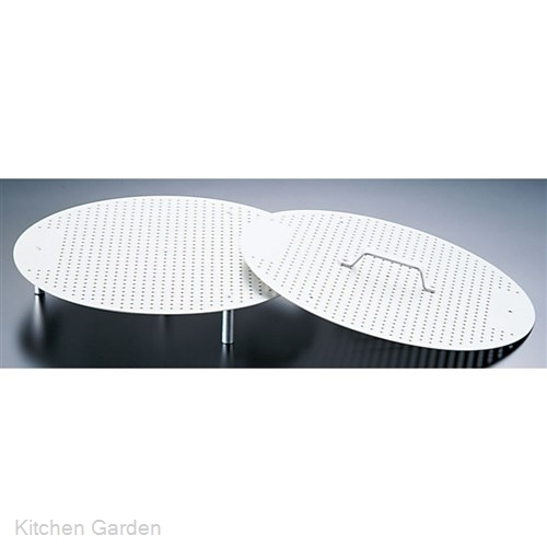 SAアルミ業務用圧力鍋用目皿・落し蓋セット