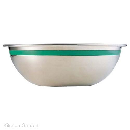 SA 18-8 ステンレス製 カラーライン ボール 55cm グリーン .【業務用調理用品のキッチンガーデン ~飲食店舗用品・厨房用品専門店~】