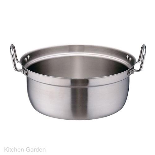 プロデンジ 円付鍋 30cm
