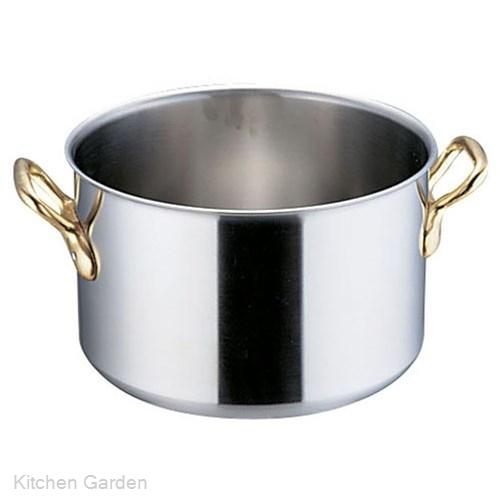 エコクリーン スーパーデンジ 半寸胴鍋 (蓋無) 30cm .【業務用調理用品のキッチンガーデン】