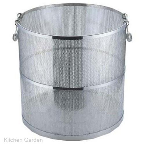 エコクリーン パンチング丸型スープ取ざる 39cm用 UK18-8 ステンレス .【ステンレス製ざる】