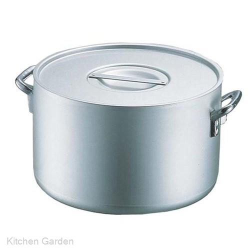 アルミ製寸胴鍋 送料無料お手入れ要らず 業務用としてお薦め セール エコクリーン エレテック半寸胴鍋 アルミ 27cm