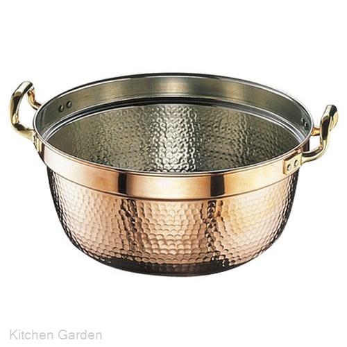 SW銅 円付鍋 両手 30cm