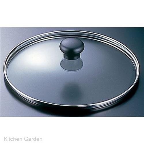 [強化ガラス製のフライパン用蓋・フライパンカバー] 強化ガラス蓋 HO-1060 14cm