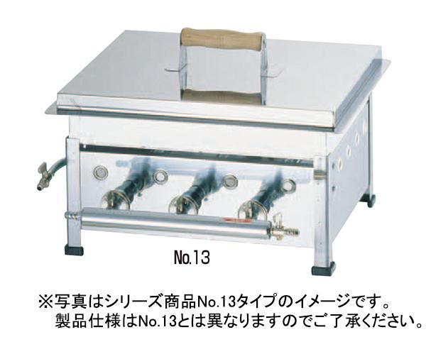 ガス 餃子焼器(シングル) 20 LPガス用【他商品との同梱配送不可・代引不可】