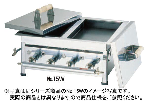 ガス 餃子焼器(ダブル) 18W LPガス用【他商品との同梱配送不可・代引不可】