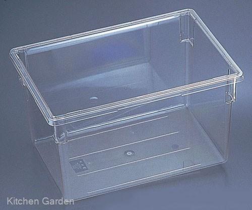 CAMBRO(キャンブロ) フードボックス フルサイズ 182615CW